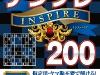 i200_5_1