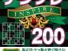 i200_5_2